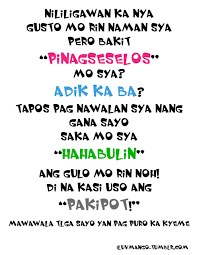 Funny In Love Quotes by Bitter Quotes About Love Tagalog 815 Jpg 989 1280 Tagalog