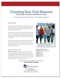creating your first resume the resume place