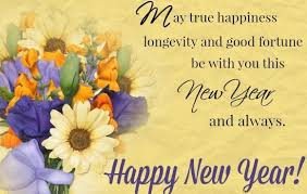 new years greeting card happy new years greetings wish you a happy new year 2018