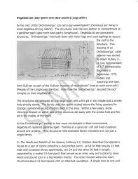 log cabin outline for the nys native american studies curriculum