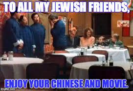 Christmas Story Meme - christmas story chinese dinner imgflip
