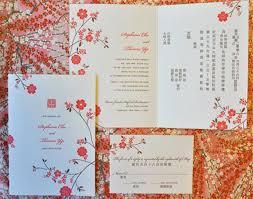 wedding invitations jakarta sle and guides for wedding invitations maple organizer