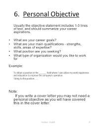 examples of career goals for resume hitecauto us