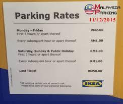 Ikea Hours Ikea Cheras Jalan Cochrane Malaysia Parking Rate Directory