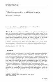 Scannable Resume Keywords Journal Format Essay Resume Cv Cover Letter