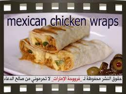 arabic wrap 40 best وصفات فروحة الامارات images on arabic
