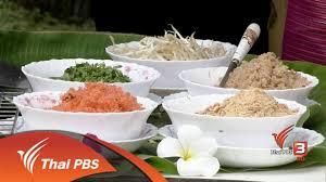 d8 cuisine อาหารพ นถ นชาวลาวเว ยง 7 ก ค 60