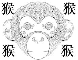 write 猴 on a poster for chinese new year u2013 creative chinese