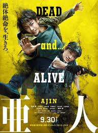film petualangan sub indo nonton anime movie genre action haoshoku com