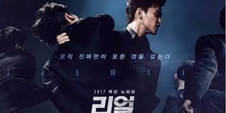 new film u0027real u0027 starring kim soo hyun and sulli is being called