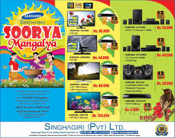 samsung bluetooth home theater samsung tv and home theater system prices u2013 april 2014 synergyy