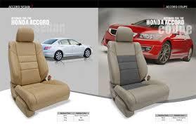 honda accord coupe leather seats honda accord coupe lx s ex katzkin leather seats 2008 2009