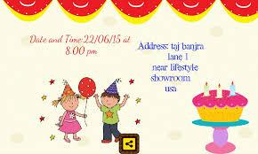 birthday card popular photos free printable birthday card free