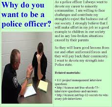 16 best police cadet interview questions images on pinterest