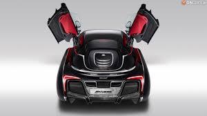 mclaren x1 find new u0026 upcoming cars latest car u0026 bikes news