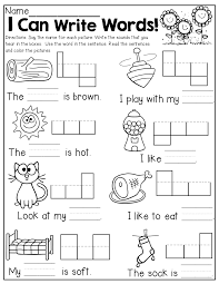 cvc worksheets for kindergarten english page on words pics
