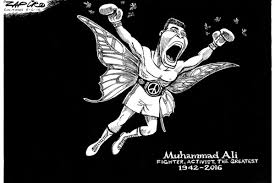 float like a butterfly sting like a bee mail guardian
