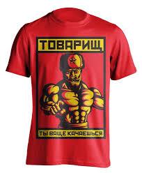 Iron Man Light Up Shirt Raskol Apparel