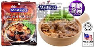 r駸ultat cap cuisine 馬來西亞雜貨店 痞客邦