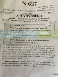 100 true false answer sheet omr sheet omr sheets omrsheets