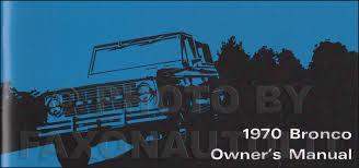 1970 ford truck repair shop manual reprint set 5 volume 2 book