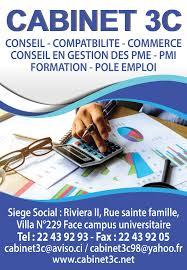 pole emploi siege social cabinet 3c gestion des ressources humaines