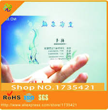 online buy wholesale translucent business cards from china