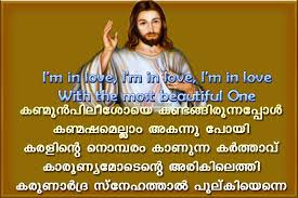 Wedding Quotes Malayalam Malayalam Quotes About Friendshiop Love College Life Life