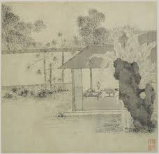 Garden Of Rocks by Garden Of The Inept Administrator Wen Zhengming 1979 458 1