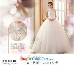 qi wei summer 2015 korean wedding dresses bridal wedding wedding