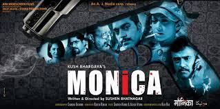 monica 5 of 6 extra large movie poster image imp awards