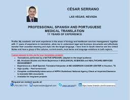 Translate Resume Free Essay Marijuana Should Not Legalized Cheap Scholarship Essay