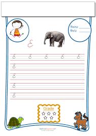 cursive writing worksheet letter e kidspressmagazine com