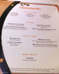 thanksgiving dinner menu the disney cruise line