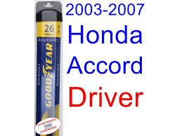 2003 honda accord wiper motor 2003 2007 honda accord wiper blade driver goodyear wiper blades