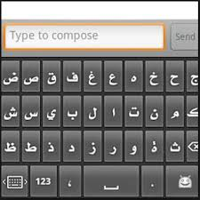 arabic keyboard for android keyboard arabic tip guide android apps on play