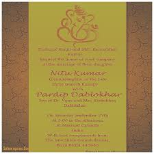 Indian Wedding Invitation Wording Wedding Invitation Unique Om Shri Ganeshaya Namah Wedding