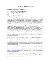 best ideas of cover letter for internal position examples with