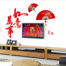 chinese new year home decoration 2018 chinese new year stickers best wishes all the best wall