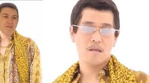 Pen Meme - ppap pen pineapple apple pen youtube meme edition youtube