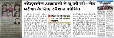 csir ugc net maths coaching in chandigarh statesman academy