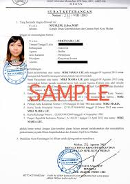 spoontula registration of marriage rom for foreign spouse in