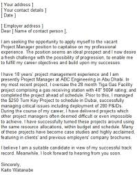 construction project attorney cover letter