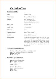New Resume Pattern Resume Resume Patterns