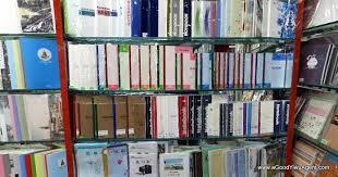 wholesale stationery stationery wholesale china yiwu 2