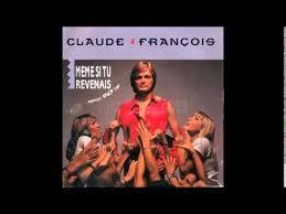 claude françois même si tu revenais remix 90 s version maxi