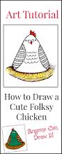 draw a folk art chicken using the step by step photo tutorial