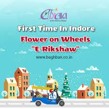 best online flower delivery online flower delivery in indore best online florist in indore