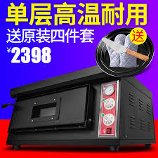 Pizza Oven Toaster Buy Music Year Morbility Of Commercial Pizza Oven Pizza Oven Pizza