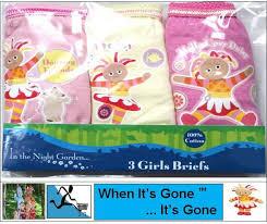 girls boys night garden upsy daisy iggle piggle pyjamas